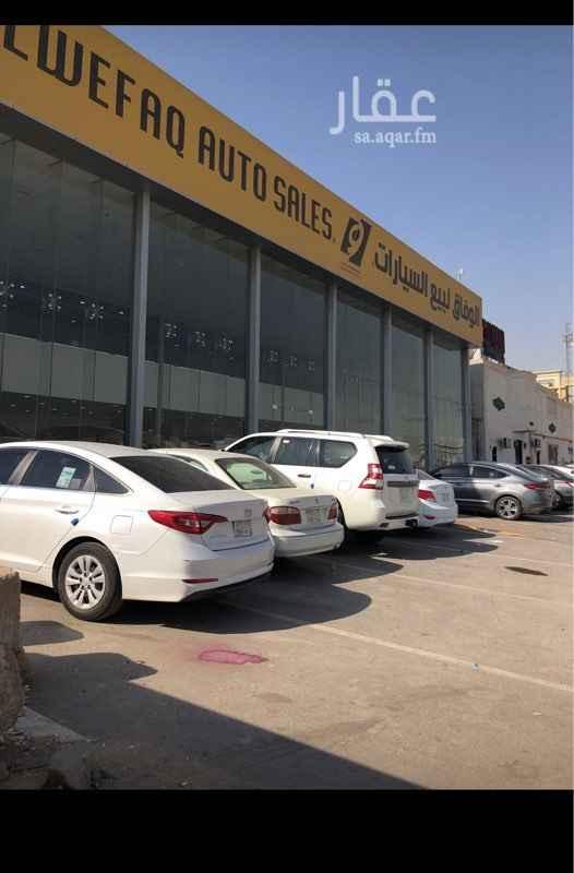 عمارة للبيع في الطريق الدائري الجنوبي ، حي المناخ ، الرياض ، الرياض