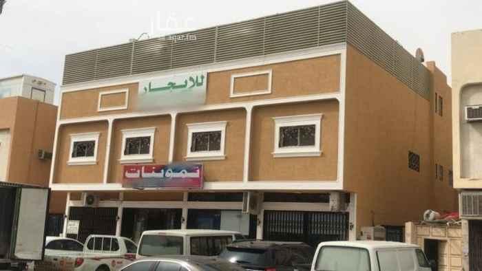 عمارة للبيع في شارع الشويكية ، حي المرسلات ، الرياض