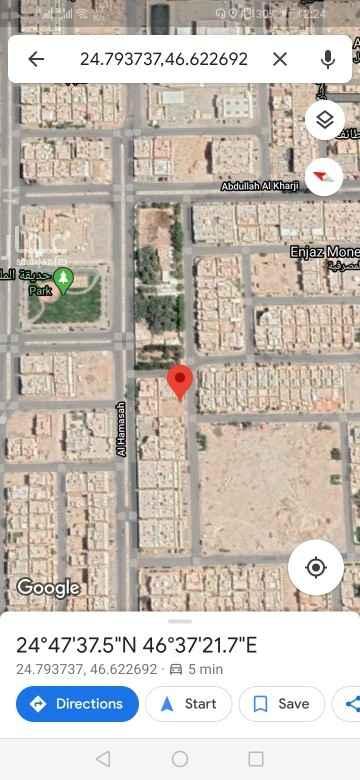 أرض للبيع في شارع الحسامي ، حي الملقا ، الرياض ، الرياض