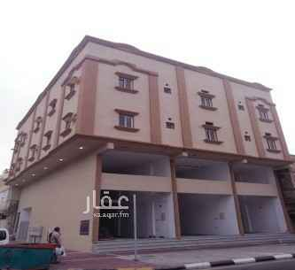 عمارة للإيجار في شارع مكة المكرمة ، حي الثقبة ، الخبر ، الخبر