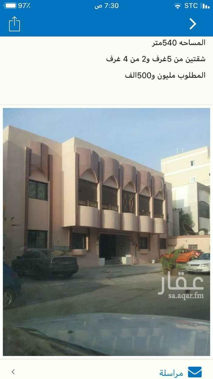 عمارة للبيع في شارع عبدالسلام سكيدج ، حي المروة ، جدة