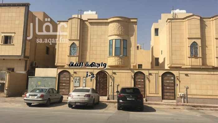 فيلا للبيع في شارع السلامة ، حي النهضة ، الرياض ، الرياض