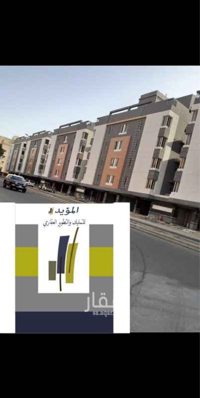 شقة للبيع في شارع طارق بن سويد ، حي المروة ، جدة ، جدة
