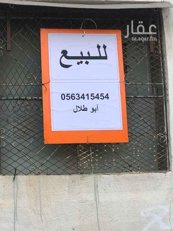 أرض للبيع في حي الوشحاء ، الطائف ، الطائف