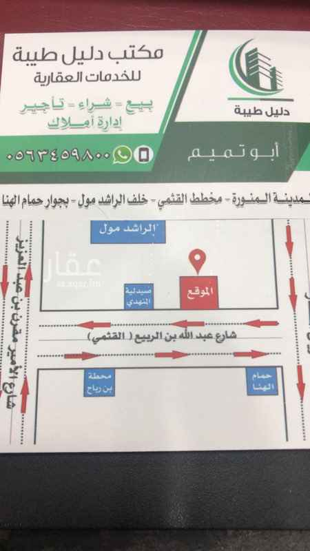 بيت للبيع في شارع عبدالله بن لهبيب ، حي شظاة ، المدينة المنورة ، المدينة المنورة