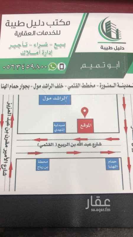 عمارة للإيجار في شارع عبدالله بن نعيم ، حي المبعوث ، المدينة المنورة ، المدينة المنورة