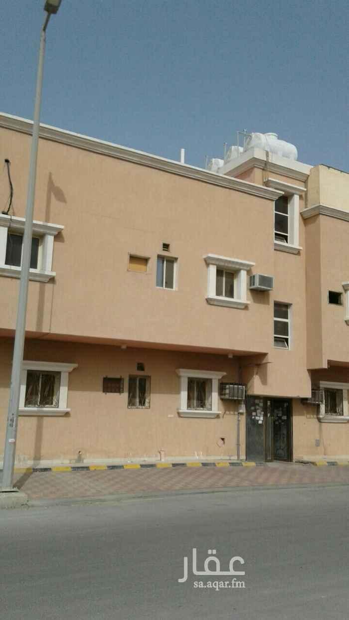 شقة للإيجار في شارع النيسراني ، حي الراكة الشمالية ، الدمام ، الدمام