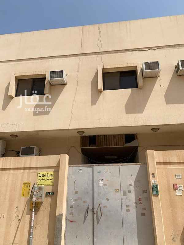 شقة للإيجار في شارع الإمام أحمد بن حنبل ، حي النسيم الغربي ، الرياض
