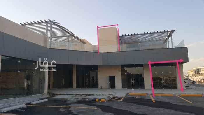 محل للإيجار في حي الياسمين ، الرياض ، الرياض
