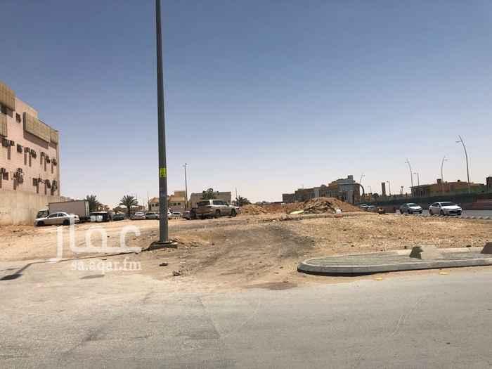 أرض للبيع في طريق الملك عبدالله بن عبدالعزيز ، حي اشبيلية ، الرياض