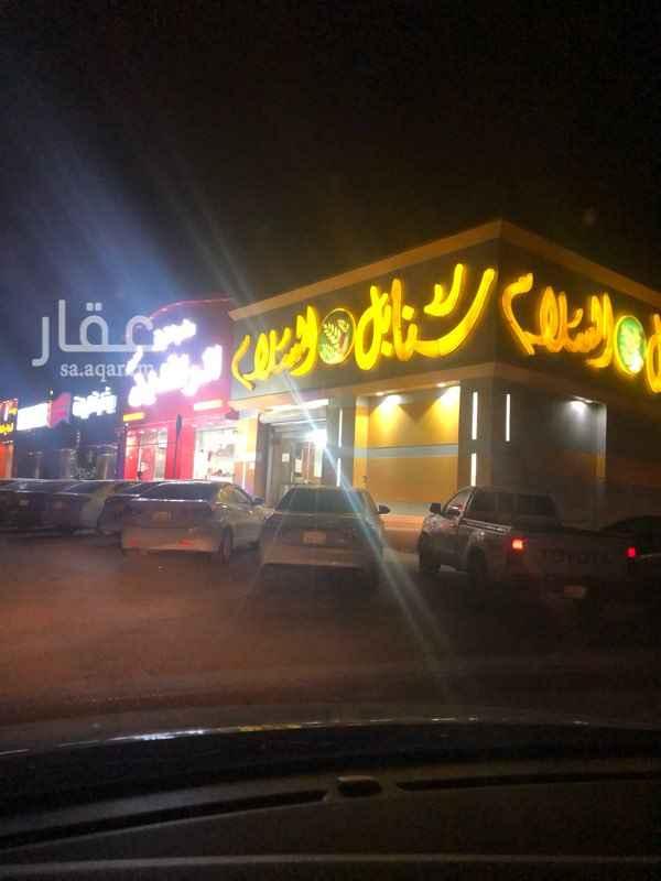 أرض للبيع في شارع الشيخ جابر الاحمد الصباح ، حي القادسية ، الرياض