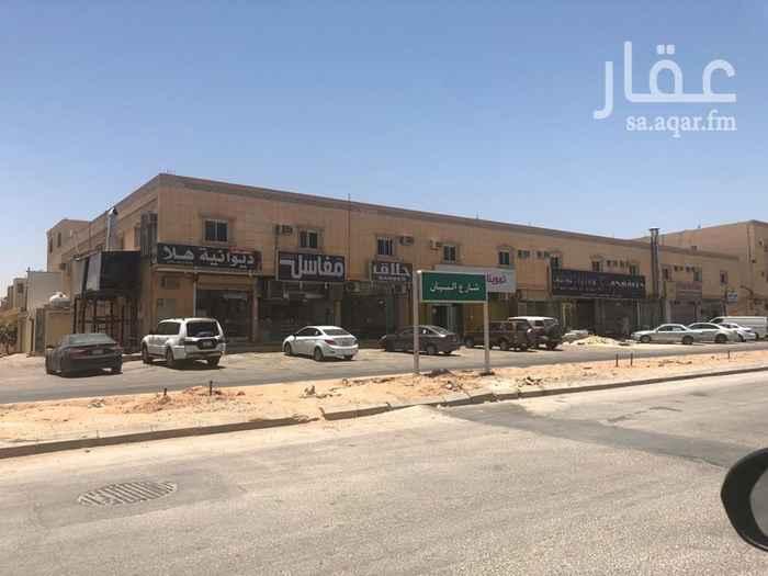 عمارة للبيع في حي المونسية ، الرياض