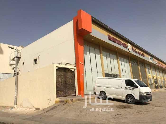 عمارة للبيع في شارع ابي هريرة ، حي النسيم الشرقي ، الرياض