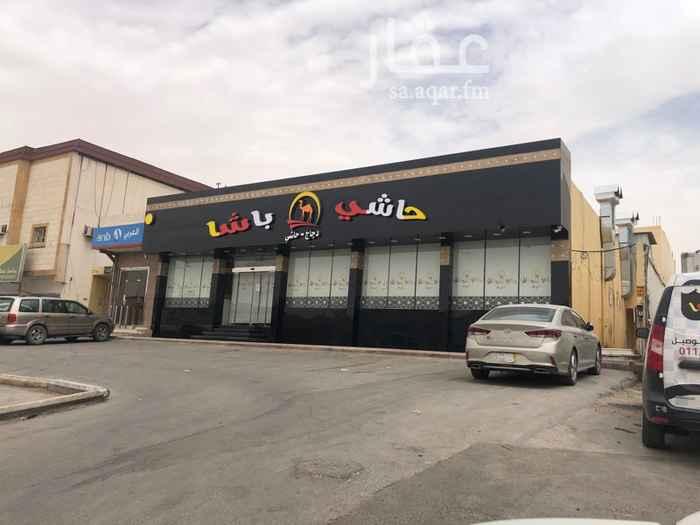 عمارة للبيع في الرياض ، حي السلي ، الرياض