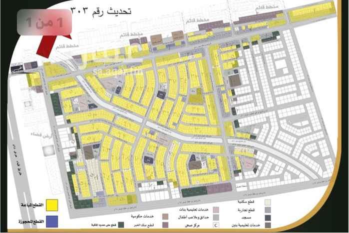 أرض للبيع في شارع خالد بن قيس الأنصاري ، حي نبلاء ، المدينة المنورة ، المدينة المنورة