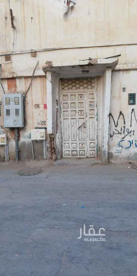 بيت للبيع في شارع الحمصى ، حي منفوحة الجديدة ، الرياض ، الرياض