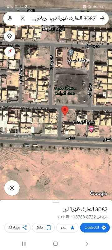 أرض للبيع في حي ، شارع النمارة ، حي ظهرة لبن ، الرياض ، الرياض