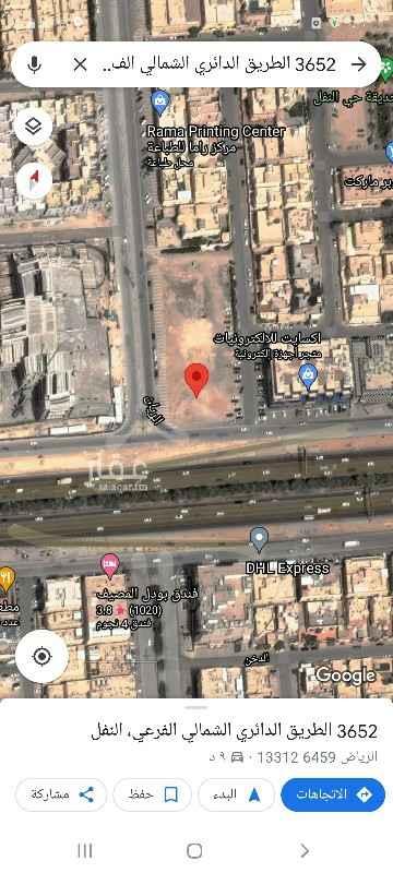 أرض للبيع في الطريق الدائري الشمالي الفرعي ، حي النفل ، الرياض ، الرياض