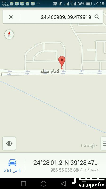 أرض للبيع في شارع الامام مسلم ، المدينة المنورة