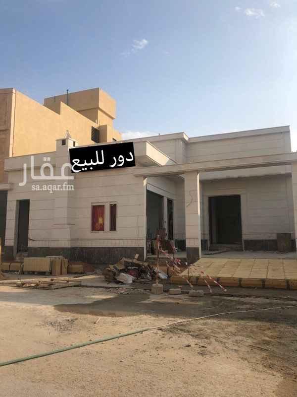فيلا للبيع في شارع نجم الدين الأيوبي ، الرياض ، الرياض