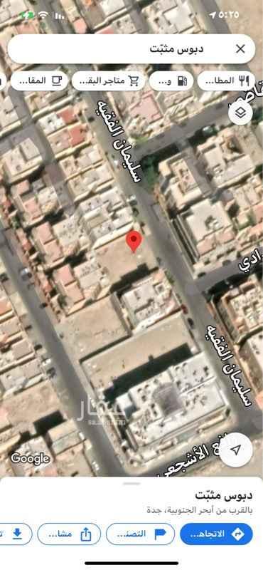 أرض للبيع في شارع سليمان الفقيه ، حي ابحر الجنوبية ، جدة ، جدة