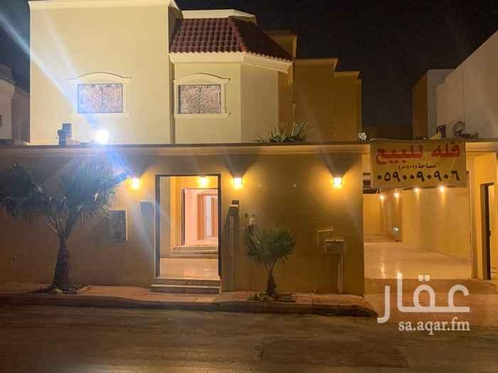 فيلا للإيجار في شارع طنجة ، حي ظهرة البديعة ، الرياض ، الرياض