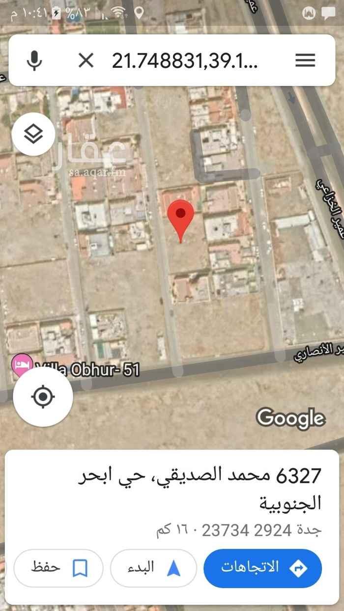 أرض للبيع في شارع محمد الصديقي ، حي ابحر الجنوبية ، جدة