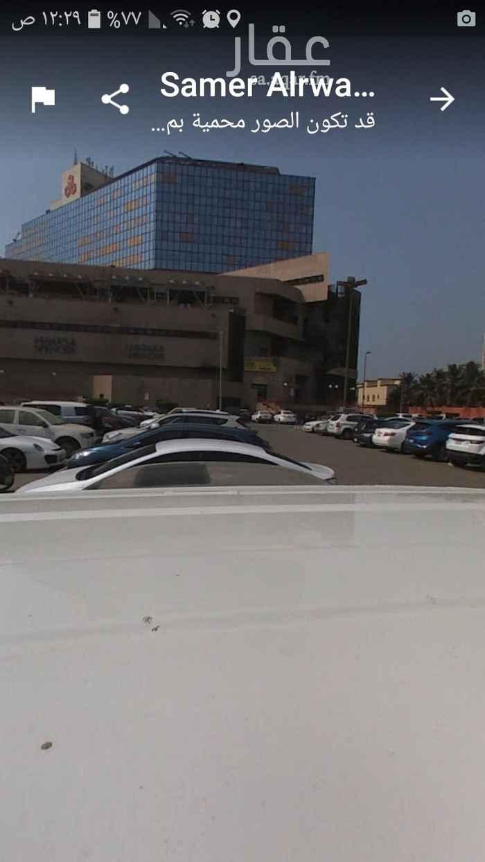 أرض للبيع في شارع عبدالحميد الخطيب ، حي الحمراء ، جدة ، جدة