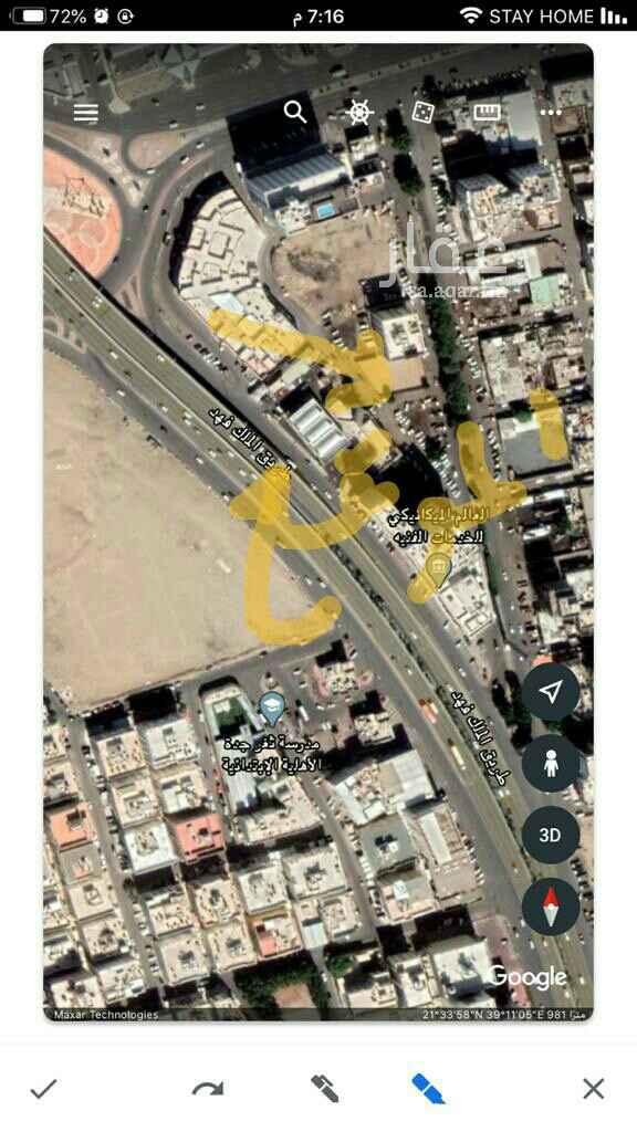 أرض للبيع في شارع معاويه بن يسار ، حي الفيصلية ، جدة ، جدة