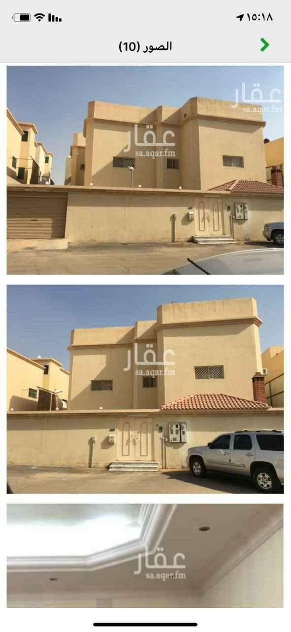 فيلا للبيع في شارع ثرمدا ، حي الصحافة ، الرياض ، الرياض
