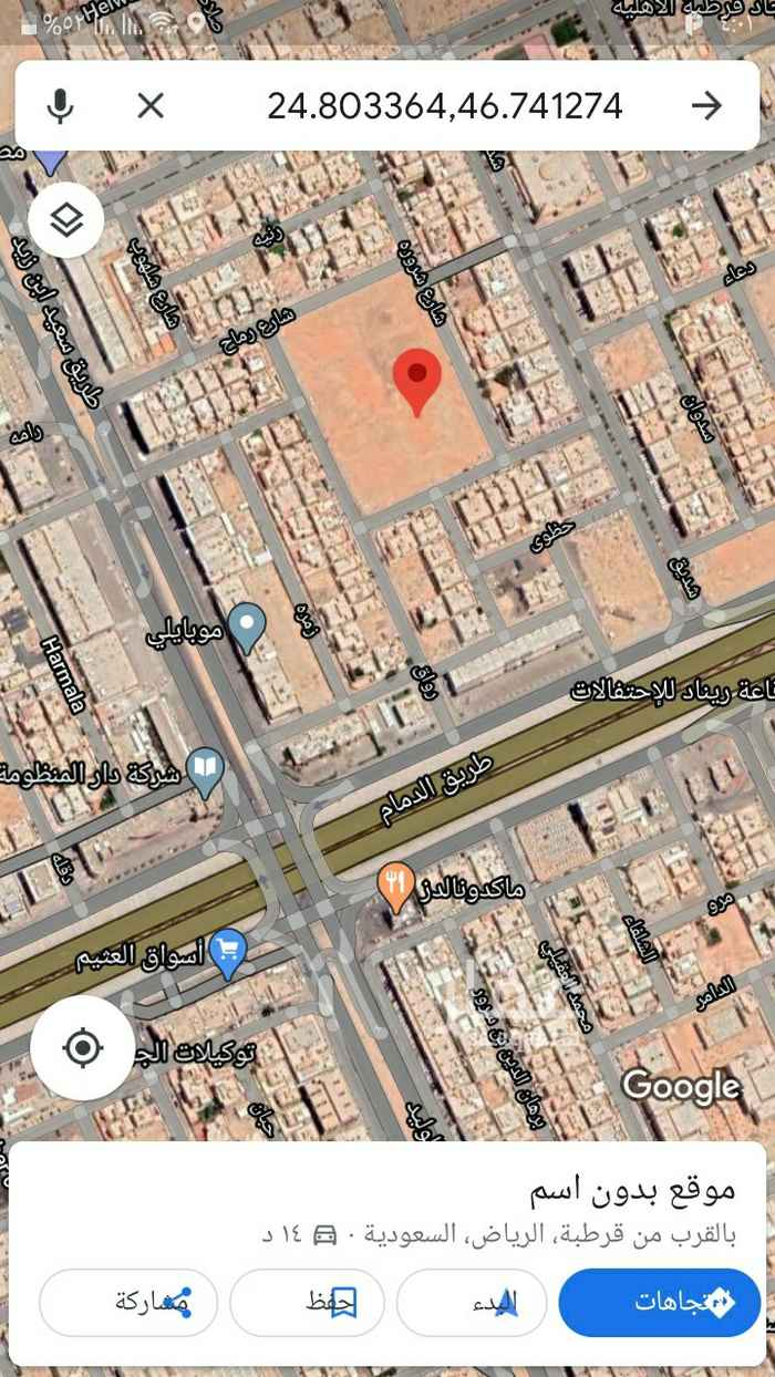 أرض للبيع في شارع رواق ، حي قرطبة ، الرياض ، الرياض
