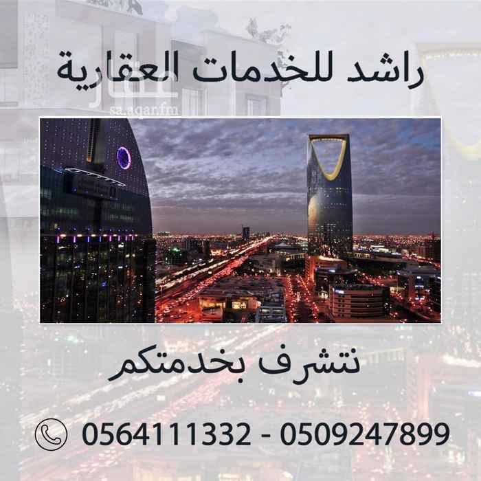 دور للإيجار في شارع النصباء ، حي ظهرة البديعة ، الرياض ، الرياض