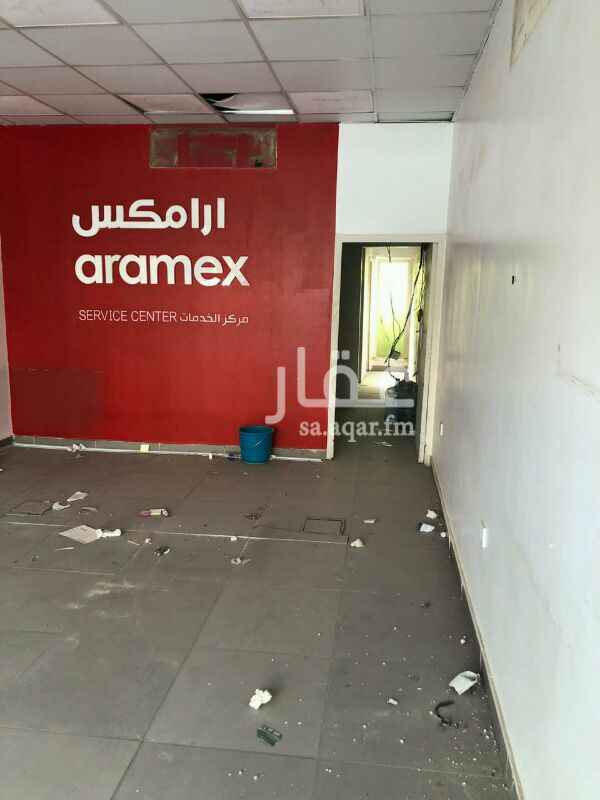 محل للإيجار في طريق عمر بن عبدالعزيز ، الرياض
