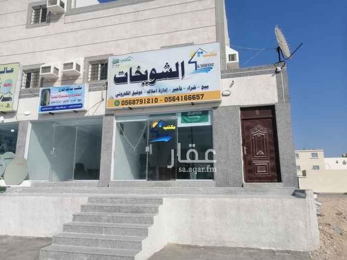 محل للبيع في ضاحية الملك فهد ، الدمام ، الدمام