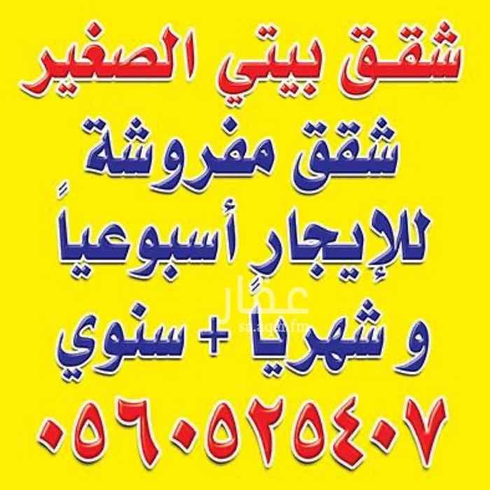 شقة للإيجار في شارع فلسطين ، حي مشرفة ، جدة ، جدة