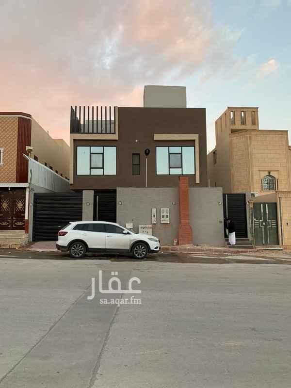 شقة للإيجار في شارع المقر ، حي الحزم ، الرياض ، الرياض