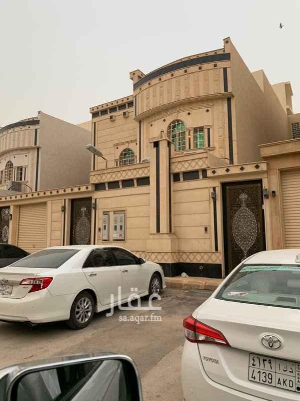 شقة للإيجار في شارع الرابعه ، حي الحزم ، الرياض ، الرياض