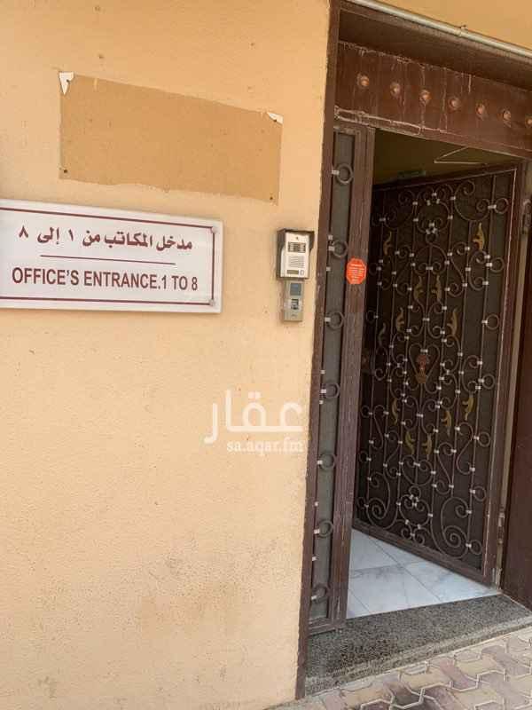 مكتب تجاري للإيجار في شارع قرطاجنة ، حي ظهرة لبن ، الرياض ، الرياض