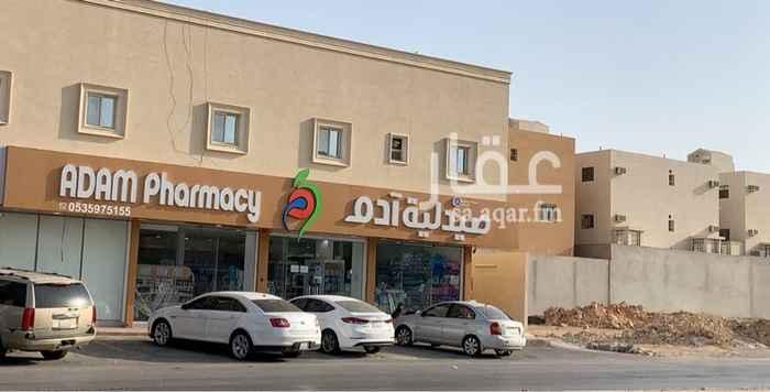 شقة للإيجار في شارع التوحيد ، حي ظهرة نمار ، الرياض ، الرياض