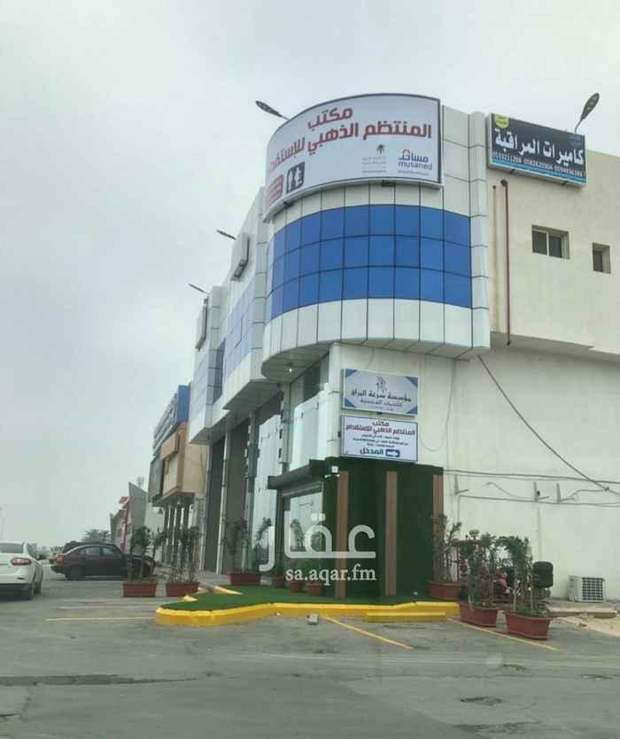 عمارة للبيع في الطريق الدائري الجنوبي الفرعي ، حي نمار ، الرياض ، الرياض