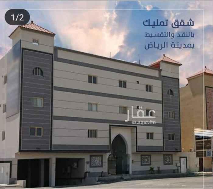 شقة للبيع في شارع ابي جعفر المنصور ، حي اليرموك ، الرياض
