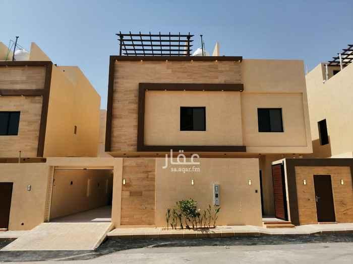 شقة للبيع في شارع رقم 208 ، الرياض ، الرياض