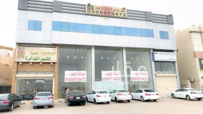 عمارة للبيع في شارع مصافي ، الرياض