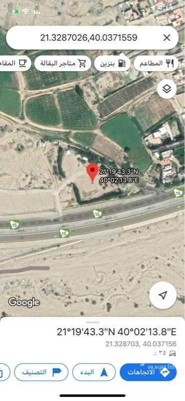 مزرعة للبيع في مكة المكرمة
