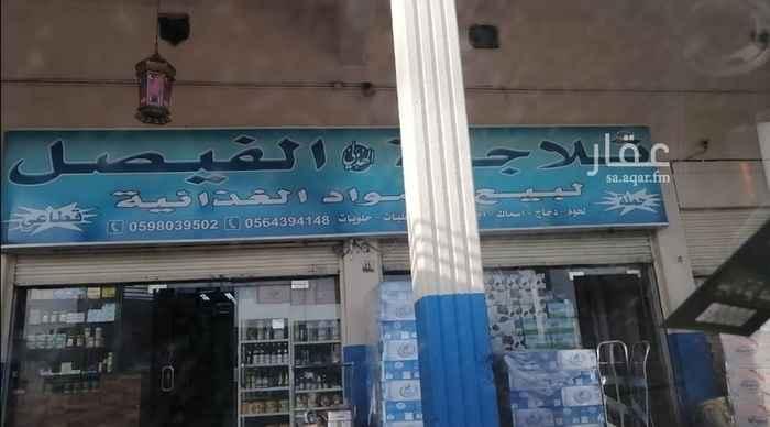 محل للبيع في حي الكعكية ، مكة ، مكة المكرمة