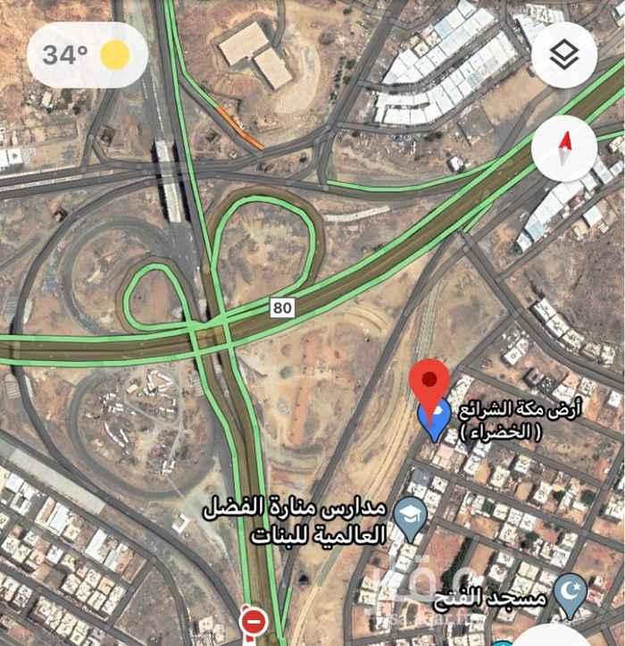 أرض للإيجار في حي الخضراء ، مكة ، مكة المكرمة