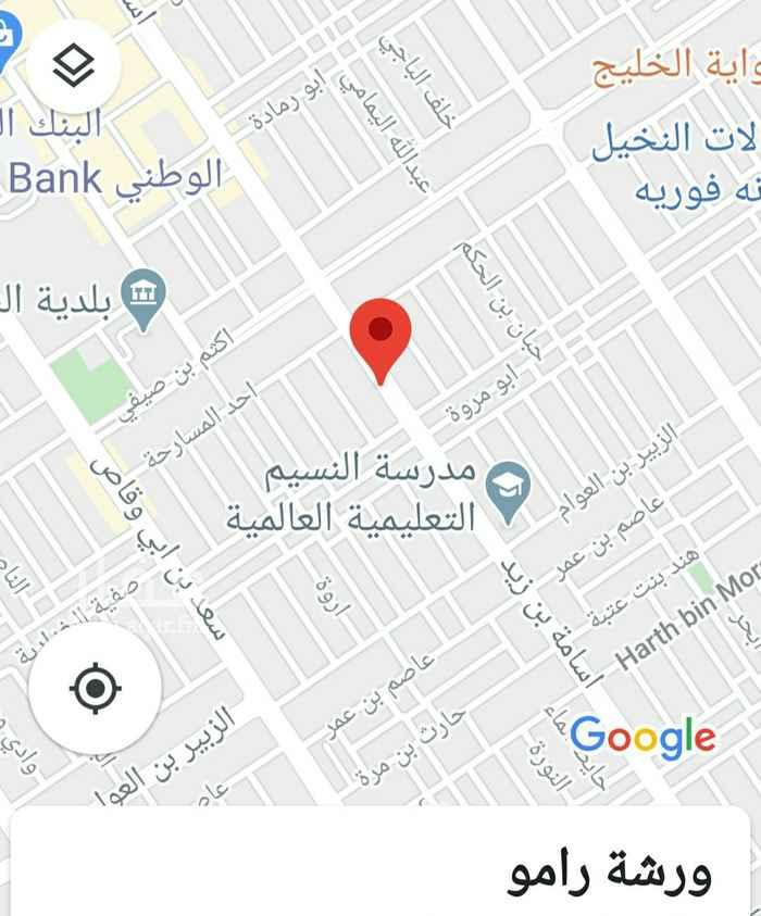 أرض للبيع في شارع اسامة بن زيد ، حي النسيم الغربي ، الرياض ، الرياض