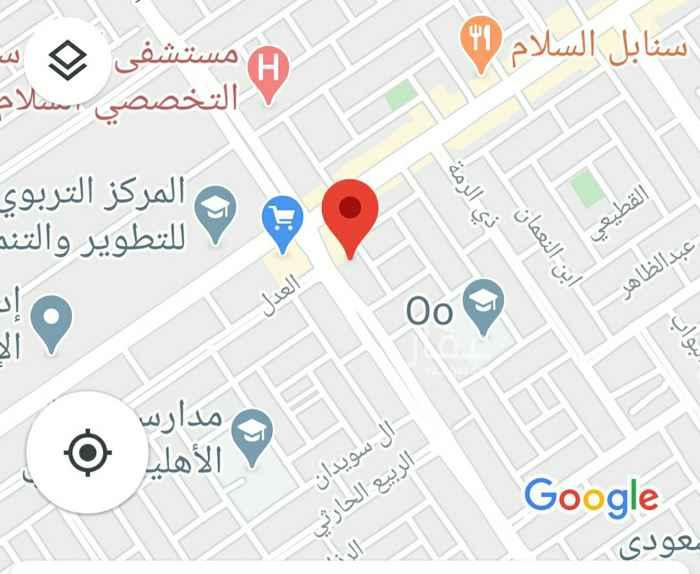 أرض للبيع في شارع الزبير بن العوام ، حي السلام ، الرياض ، الرياض