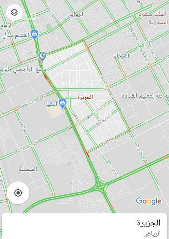 أرض للبيع في حي الجزيرة ، الرياض ، الرياض