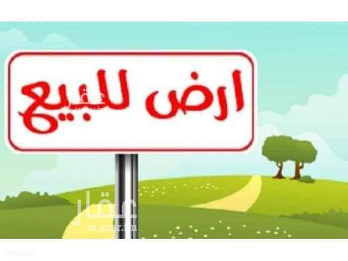 أرض للبيع في شارع الاستقامة ، حي بدر ، الرياض ، الرياض